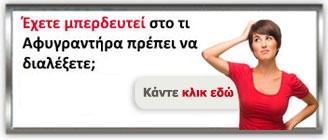 Meaco Cyprus